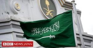 32_サウジアラビアはなぜ西側にとって大事なのか5つの理由